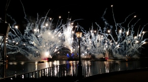 Illuminations fireworks/laser show finale